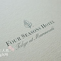 Four Seasons Hotel TOKYO - EKKI restaurant (7)