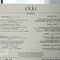 Four Seasons Hotel TOKYO - EKKI restaurant (5)