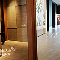 ANDAZ Tokyo Hotel- Check in (16)