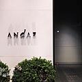 ANDAZ Tokyo (68)