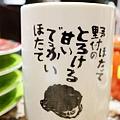 東京KITTE 根室花丸迴轉壽司 (35)