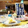 東京KITTE 根室花丸迴轉壽司 (28)