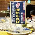 東京KITTE 根室花丸迴轉壽司 (26)