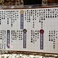 東京KITTE 根室花丸迴轉壽司 (10)