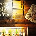 無双居酒屋 (1)
