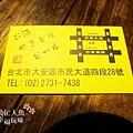 無双居酒屋 (3)