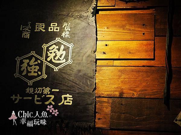 無双居酒屋 (24)