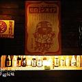 無双居酒屋 (26)