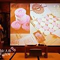 和果子體驗-北投文物館  (21)