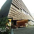 Daiwa Ubiquitous Computing Research Building by KENGO KUMA (66)