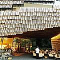 Daiwa Ubiquitous Computing Research Building by KENGO KUMA (65)