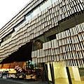 Daiwa Ubiquitous Computing Research Building by KENGO KUMA (60)