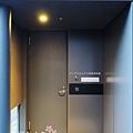 Daiwa Ubiquitous Computing Research Building by KENGO KUMA (54)