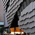 Daiwa Ubiquitous Computing Research Building by KENGO KUMA (19)
