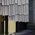 Daiwa Ubiquitous Computing Research Building by KENGO KUMA (14)