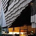 Daiwa Ubiquitous Computing Research Building by KENGO KUMA (12)