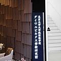 Daiwa Ubiquitous Computing Research Building by KENGO KUMA (9)