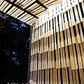 Daiwa Ubiquitous Computing Research Building by KENGO KUMA (5)