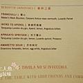 BECOTTO台北文華東方酒店義大利餐廳 (8)
