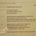 BECOTTO台北文華東方酒店義大利餐廳 (7)