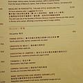 BECOTTO台北文華東方酒店義大利餐廳 (6)