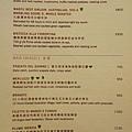 BECOTTO台北文華東方酒店義大利餐廳 (5)