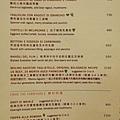 BECOTTO台北文華東方酒店義大利餐廳 (4)
