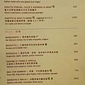 BECOTTO台北文華東方酒店義大利餐廳 (3)