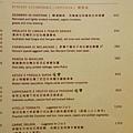 BECOTTO台北文華東方酒店義大利餐廳 (2)