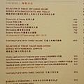 BECOTTO台北文華東方酒店義大利餐廳 (1)