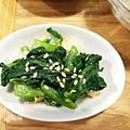 花家食堂-海鮮湯咖哩 (9)