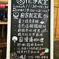 花家食堂 MENU (7)