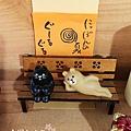 花家食堂 (58)