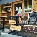 花家食堂 (3)