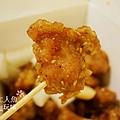 都教授韓式炸雞 -歐巴脆脆 (2)