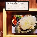 北海道湯咖哩 (29)