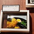 北海道湯咖哩 (27)