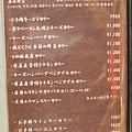 北海道湯咖哩 (19)