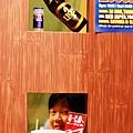 北海道湯咖哩 (13)