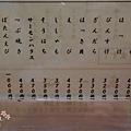 小樽-魚一心 (41)