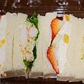 SAERA三明治專賣咖啡館-外帶-水果拼鱈場蟹 (1)