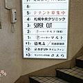 SAERA三明治專賣咖啡館 (44)