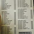 SAERA MENU-外帶 (1)