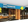 ice monster北京2號店-三里屯店 (1)