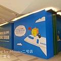 ice monster北京2號店-三里屯店 (9)