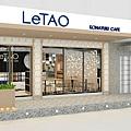 LeTAO cafe Desinger (1)