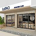 LeTAO cafe Desinger (2)