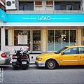 LeATO cafe松菸二店 (1)