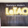 LeTAO Taipei (33)