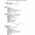 (1 ) 20150422 喜歡廳新版下午茶(MENU)
